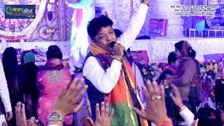 Sanjay Mittal ji | Baba Shyam Pe Barosa Kiye Ja tu Jaise Rakhe tu Khushi se Rahe jatu |Bhajan Simran