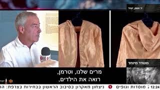 אולפן 'ווינט' ביד ושם, אפריל 2017 - מיכאל טל מספר על חפצים הקשורים לסיפורים של יהודים מצילים יהודים