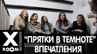Видео отзыв квест-игры