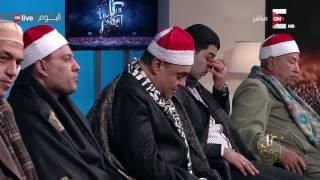 كل يوم - تلاوة رائعة من الشيخ محمد ناصف سلطان مما تيسر من آيات الذكر الحكيم