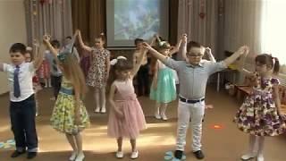 Лирический танец тройками