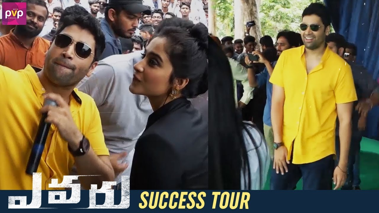 Evaru Movie Success Tour | Adivi Sesh | Regina Cassandra | Naveen Chandra | PVP Cinema