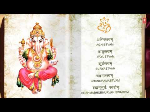Ganesh Atharvashirsha with Hindi English Lyrics By Anuradha Paudwal I Ganesh Stuti