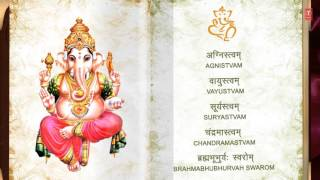 Ganesh Atharvashirsha with Hindi English Lyrics By Anuradha Paudwal I Ganesh Stuti