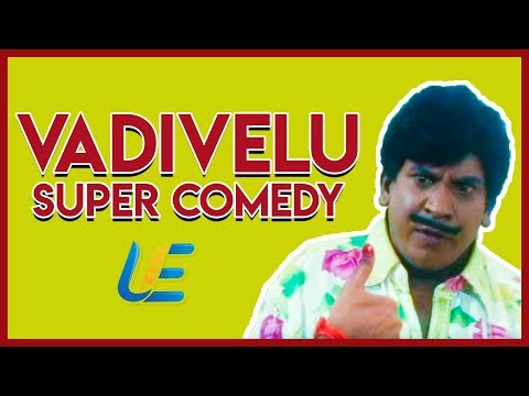 Thavam - Vadivelu Comedy | Arun Vijay | Vandana Arpitha | Vadivelu