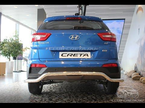 Багажник Hyundai Creta Россия