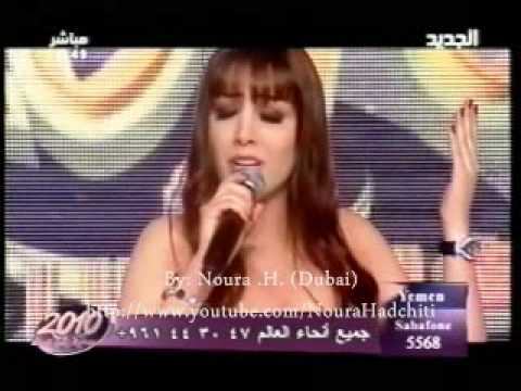Darine Hadchiti In New Year (2010) New Tv-Part 1