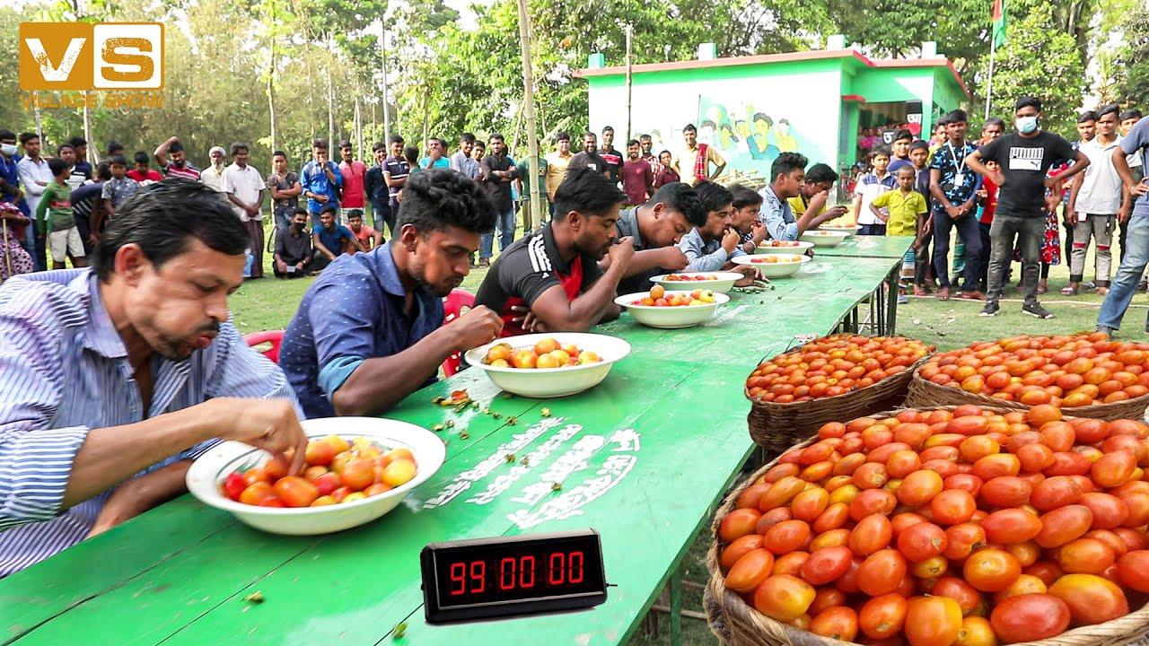 লাল টমেটো খাওয়া প্রতিযোগিতা | Funny Food Eating Challenge | Village Show