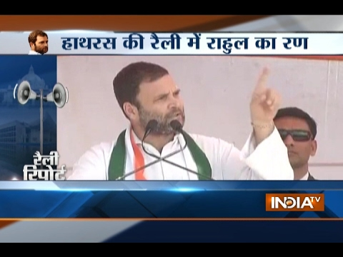 UP: Congress Vice President Rahul Gandhi addressing an election rally in Hathras
