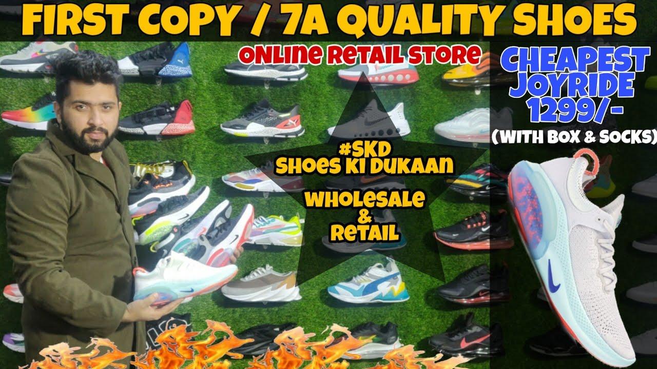 Nike Joyride Rs 1299/- | Wholesale