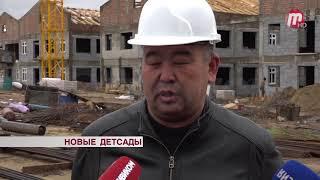 В Улан-Удэ построят пять детских садов