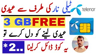 Telenor 4G free internet 2018 |3GB Free Telenor Special Eid Offer | Yt Qurban.