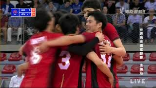 西田有志 Yuji Nishida Japan vs Australia FIVB Volleyball Nations League