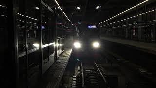 急行から特急へ!名鉄9500系