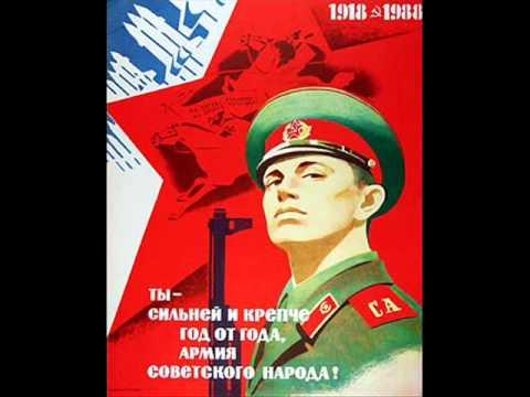 Идет солдат по городу пламя (виа) ноты российских хитов.