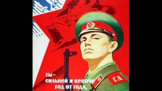 Download Пламя -идет солдат по городу Mp3 and Videos