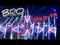 BRO Борисенки Яка ти Большой Весенний Концерт 2017 mp3