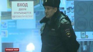 Полиция Екатеринбурга проверяет магазины «Магнит» на наличие бомбы