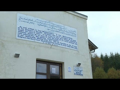 شاهد: معهد فرنسي لتكوين الأئمة في إطار العلمانية وحرية التعبير…
