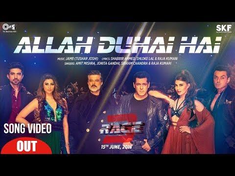 Allah Duhai Hai Song Video Out- Race 3 | Salman KhanJAM8 (TJ), Amit, Jonita, Sreerama, Raja Kumari