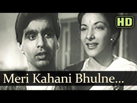 Meri Kahani Bhoolanewale (HD) - Deedar Songs - Dilip Kumar - Nargis Dutt - Mohd Rafi