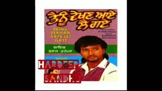 Tainu Vekhan aaye Le Singer Suraaj Mohd