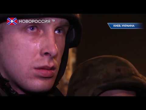 """Радикалы разгромили """"Альфа-Банк"""" в центре Киева"""