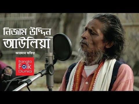Elo Dillite Nizamuddin Aulia   Arman Fakir   Bangla Folk Dunia