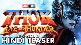 Thor 4 Love And Thunder! Explained in Hindi