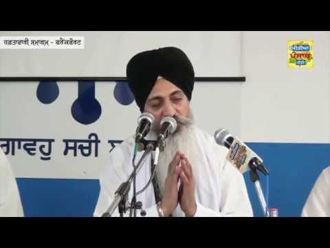 Weekly_Samgamm Frankfurt 170815 (Media Punjab TV)