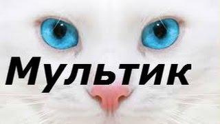 """Мультфильм  """"Сказка про девочку которая не любила спать"""" Детские мультфильмы 2016"""