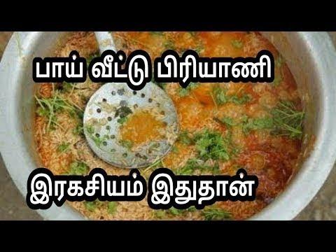 Chennai Sukkubhai Best Beef Biriyani Review Alandur Famous Restaurant Recipe Secret Video