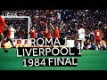 ROMA 1-1 LIVERPOOL, 1984 EUROPEAN CUP FINAL: Watch The Full Highlights Of The Drama!