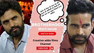 Brotherhood ।। Directed by Bala jee Vishwanath    Short Movie    full Hd Hindi films