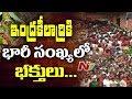 Huge Devotees Rush to Kanaka Durga Temple