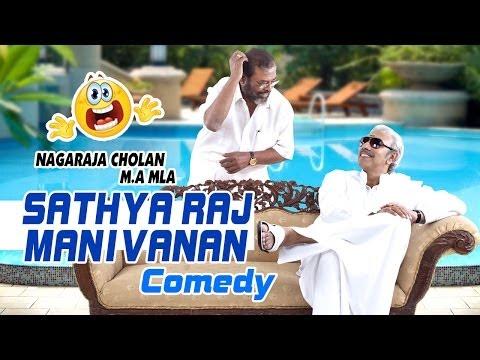 Nagaraja Cholan MLA   Tamil Movie Comedy   Sathyaraj   Manivannan   Komal Sharma   Seeman