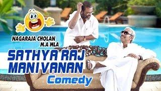 Nagaraja Cholan MLA | Tamil Movie Comedy | Sathyaraj | Manivannan | Komal Sharma | Seeman