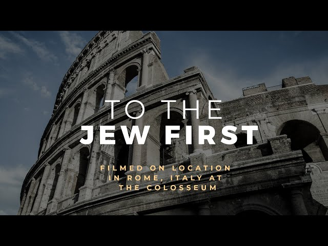 Bible Lands Unveiled: To The Jew First