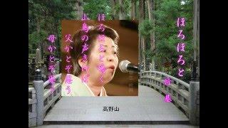 吟亮流吟風会85周年記念大会にて 吟:柳生吟川.