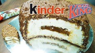 Гигантский Киндер Макси Кинг + конкурс | Giant Kinder Maxi King
