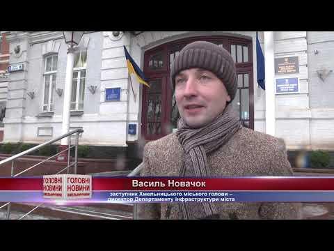 Телеканал Ексклюзив: Хмельницький негоду пережив без особливих жертв