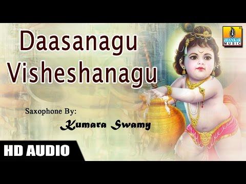 Daasanaagu Visheshanaagu - Saxophone by Kumaraswamy (Instrumental)