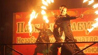 Фаер-шоу на свадьбу   Театр огня и света «БезГраниц»