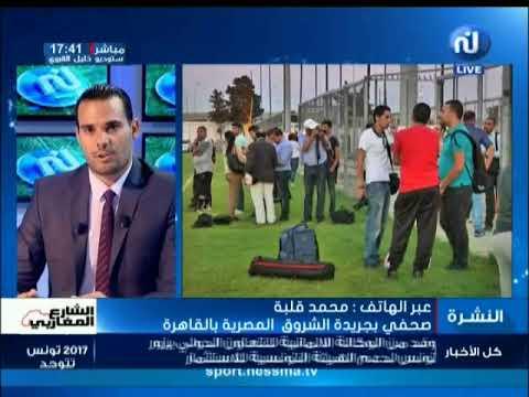 ماذا قالت الصحافة المصرية عن مباراة الترجي و الأهلي المصري