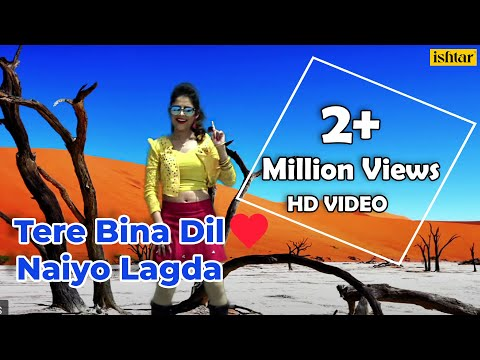 Tere Bina Dil Naiyo Lagda - Remix | HD VIDEO | Feat & Singer: Sirshaa Rakshit | Best Bollywood Song