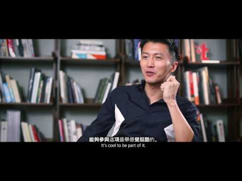 11 Nov Friend of Michelin Trailer   Nicholas Tse