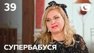 Эпатажная бабушка Натали вредит внуку чрезмерной любовью – Супербабушка 1 сезон – Выпуск 39