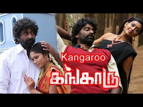 Kangaroo   tamil movie part 2   Srinivaas   Saamy   Suresh Kamatchi   Full Movie HD