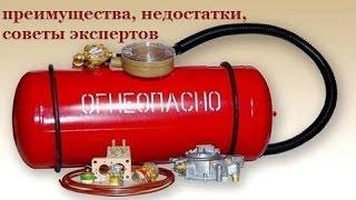 видео Установка газа на авто в Алма -аты