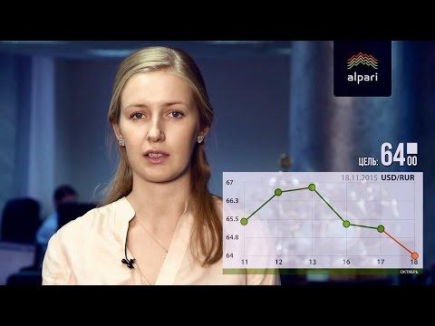 Курс евро упал ниже 69 рублей на открытии